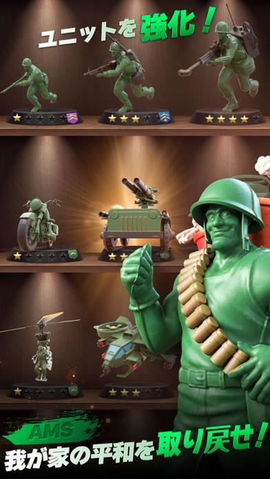 アーミーメン・ストライク-Army Men Strikeのスクリーンショット2