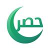حصر-رمضان،فيديوهات,ترفيه