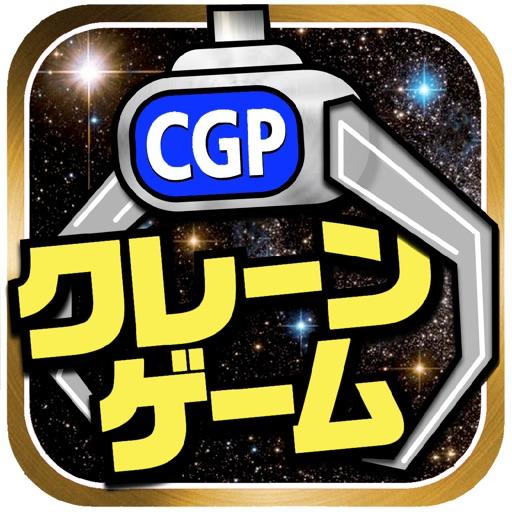 クレーンゲームパラダイス-クレパラ