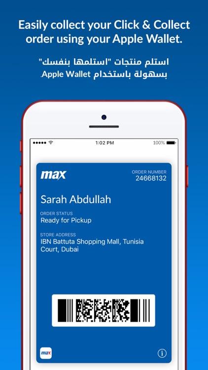 Max Fashion - ماكس اون لاين screenshot-5