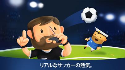 Fiete Soccerのおすすめ画像2