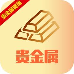 贵金属资讯-全球外汇期货投资软件