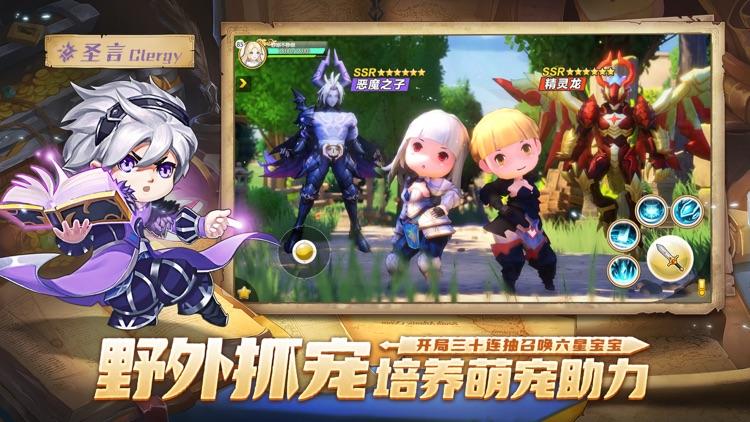 梦幻岛勇士 screenshot-3