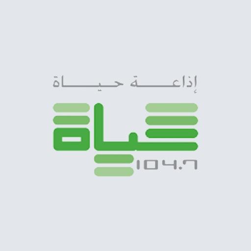 حياة إف إم - Hayat FM