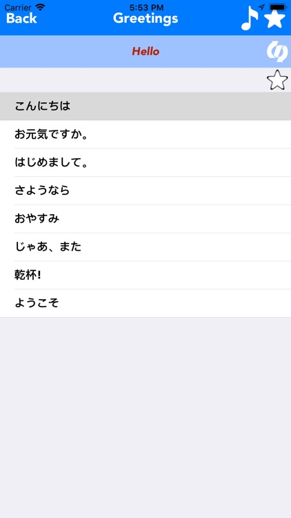 English to Japanese Translator screenshot-3