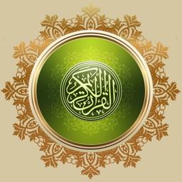 Quran App - Islam