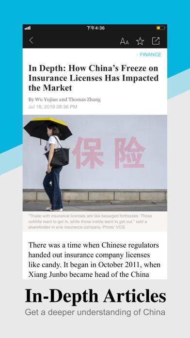 Caixin: In-depth China Insightのおすすめ画像3