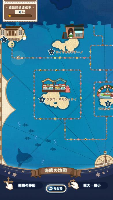 海底ペンギン鉄道のおすすめ画像2
