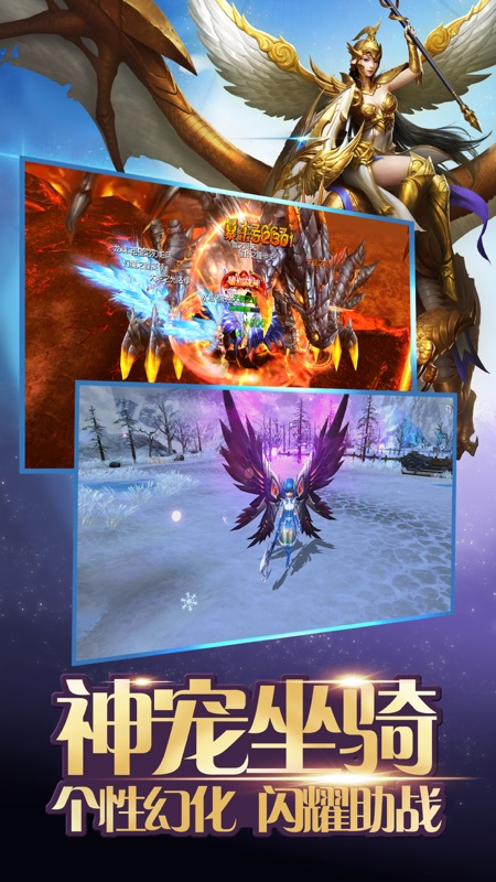 魔兽觉醒截图2