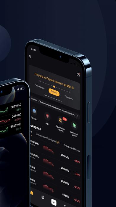 Bybit: Платформа крипто торговСкриншоты 2