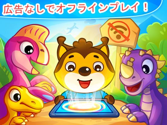 子供向けゲーム | 幼児教育アプリのおすすめ画像5