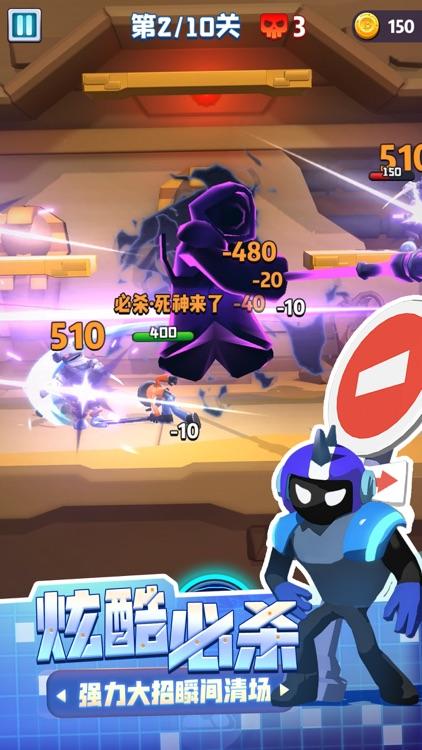 激斗派对 screenshot-1