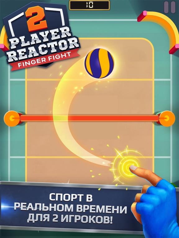 Реактор - Игра для двоих на iPad