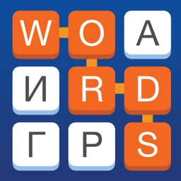 Words of Clans - word game