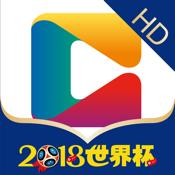 Hd 2018 app review