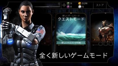 MORTAL KOMBAT X screenshot1