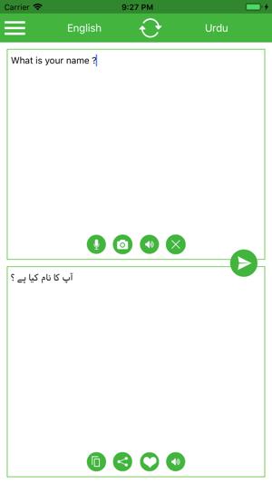 Urdu-English Translator on the App Store