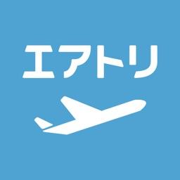 格安航空券・国内の航空券の予約なら エアトリ