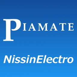 Piamate