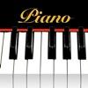 ピアノ - シンプルで使いやすい 縦 横 向き 対応 - iPhoneアプリ
