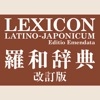 Learn Spanish (Latin American) - Phrasebook for Travel in Mexico and Latin America