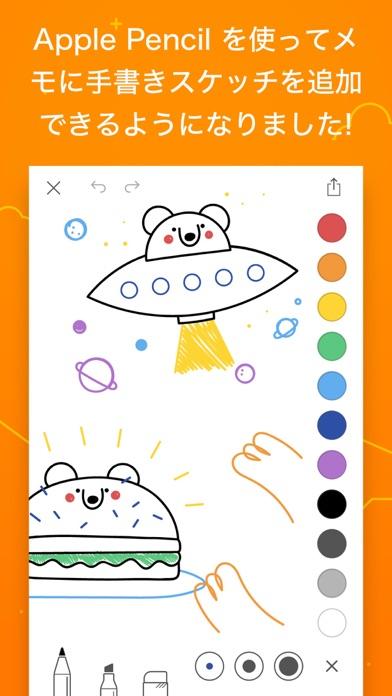 Bear - 美麗なノート作成・テキストエディタアプリのスクリーンショット5