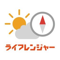ライフレンジャー天気+ナビ/最新MAPでカーナビ&乗換案内
