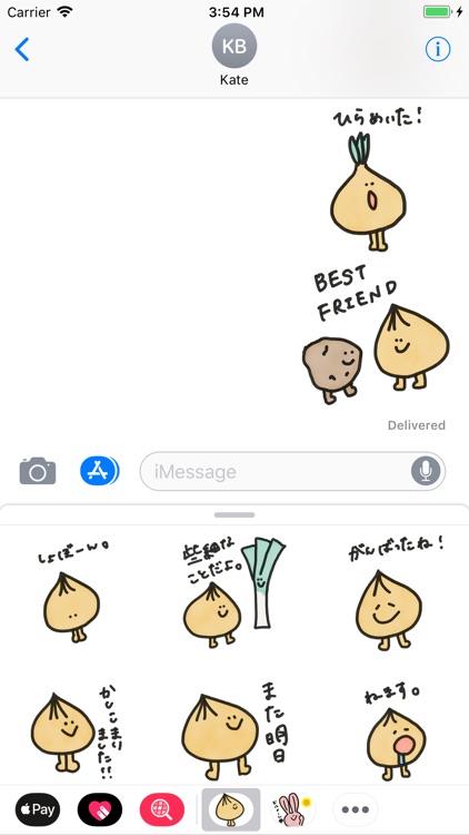 tamanegi kun!! screenshot-3
