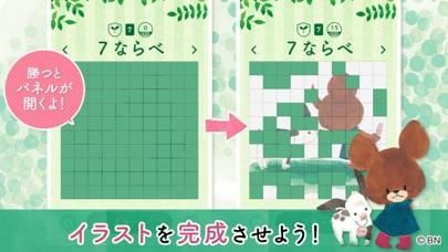 くまのがっこう かわいい カードゲーム集【公式アプリ】のおすすめ画像3