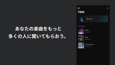 LiEN - 音楽サブミッションサービスのおすすめ画像1
