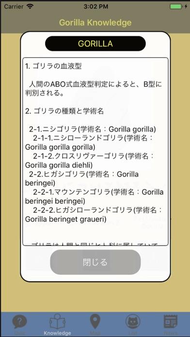 Gorilla Gorilla Gorilla screenshot 4