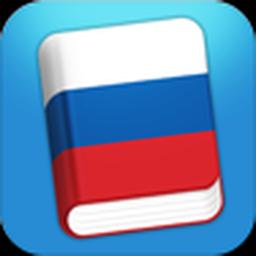 Ícone do app Learn Russian - Phrasebook