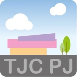 TJC PJ