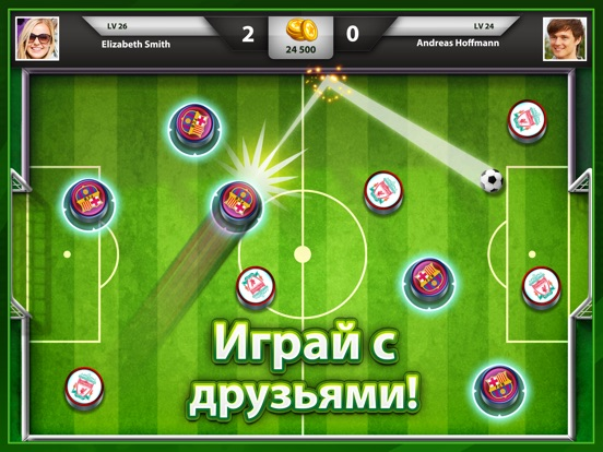 Soccer Stars™ для iPad
