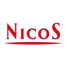 NICOSカードアプリ