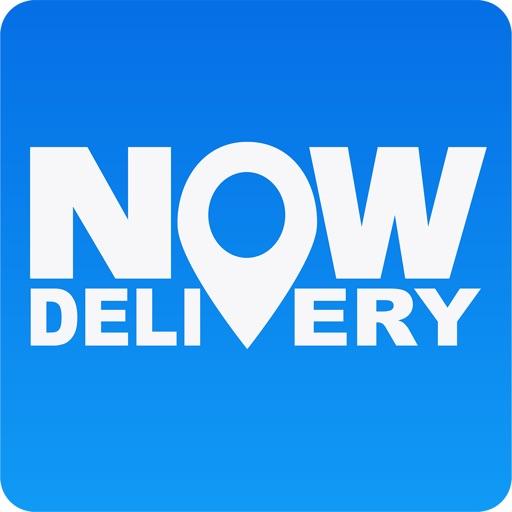 Now Delivery: Grande Méier