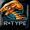 R-TYPE - iPadアプリ