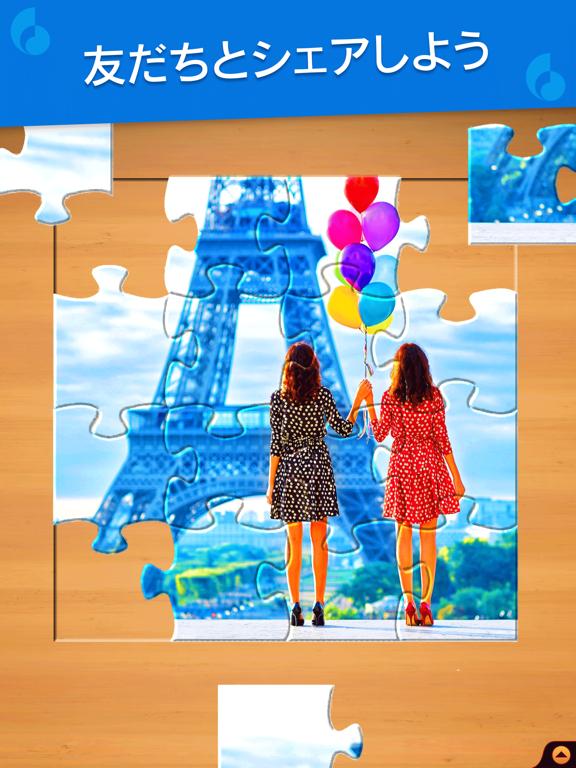 Jigsaw Puzzle: カラーアートジグソーパズルのおすすめ画像7