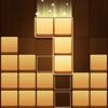 ウッドブロックパズル:脳トレゲーム