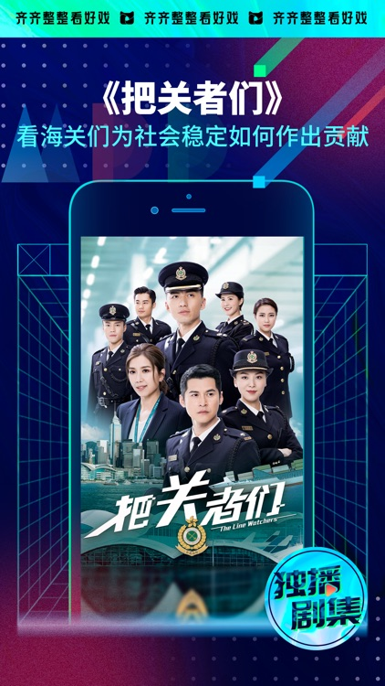 埋堆堆-电视剧粤语文化内容平台