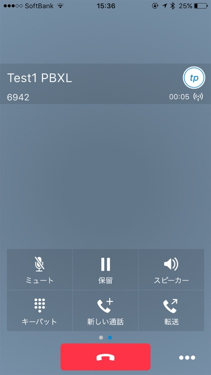 PBXL Mobile