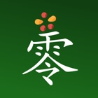 Chinese Number Trainer by trainchinese icon
