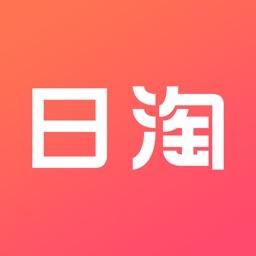 日淘-专注日本海淘购物的全球购商城