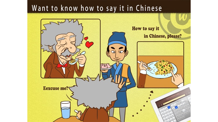 Hanyu Pinyin Table - JOE-Learning