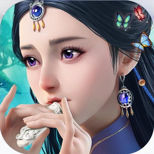 蜀山ol:修仙神话情缘-武侠修真奇缘手游