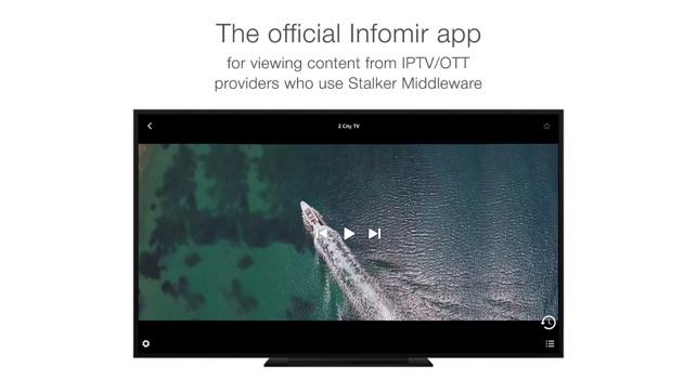 download stalker middleware