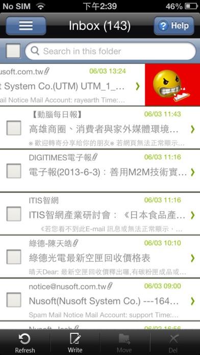 Nusoft Mail Screenshot
