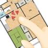 PowerSketch 手描き対応間取り図作成アプリ