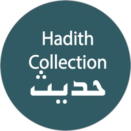 Hadith Collection حديث‎