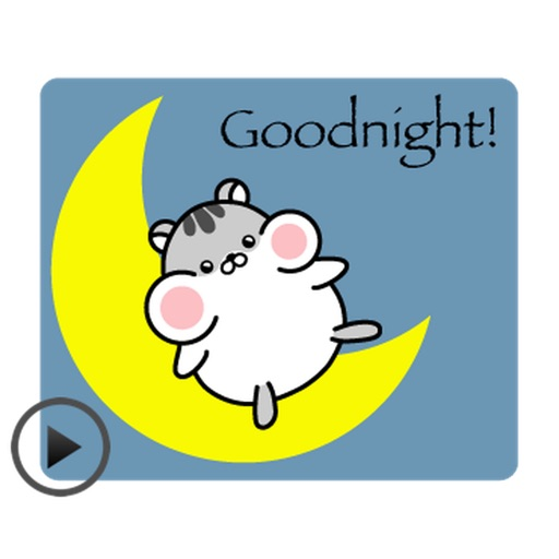 Lazy and Chubby Hamster Animated Gif Sticker